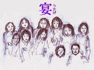 宴(うたげ).JPG